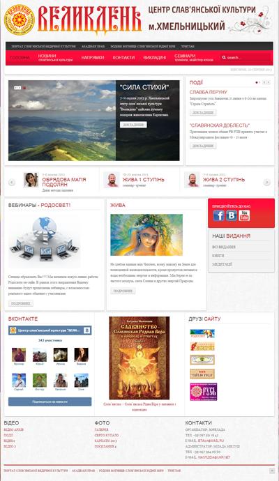 Создание сайтов гостевая новые сервера дштуфпу